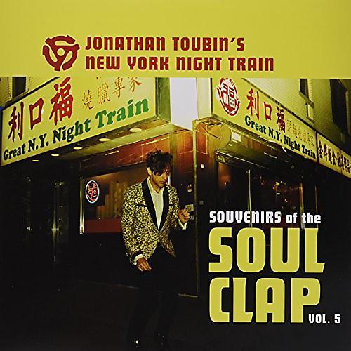 Alliance Various Artists - Souvenirs Of The Soul Clap Vol. 5