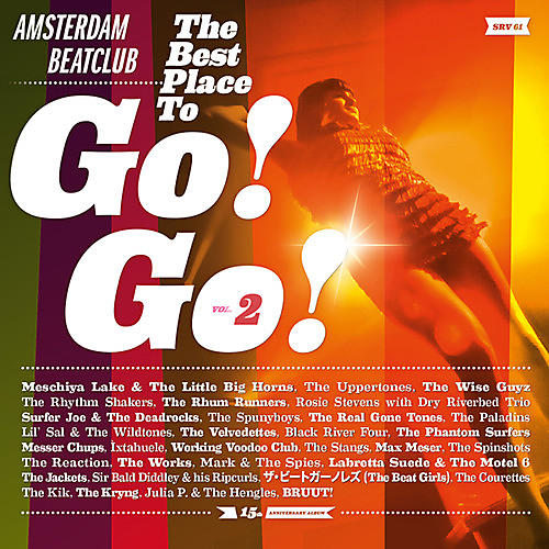 Alliance Various Artists - The Best Place to Go! Go! Vol. 2 (Various Artists)