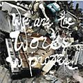 Alliance Various Artists - We Are the Works in Progress / Various thumbnail