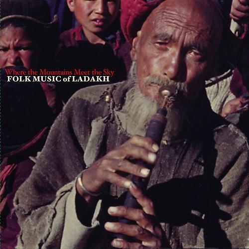 Alliance Various Artists - Where The Mountains Meet The Sky: Folk Music / Var