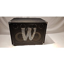 Warwick WCA 211 PRO Bass Cabinet