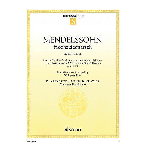 Schott Wedding March, Op. 61, No. 9 Woodwind Series Softcover