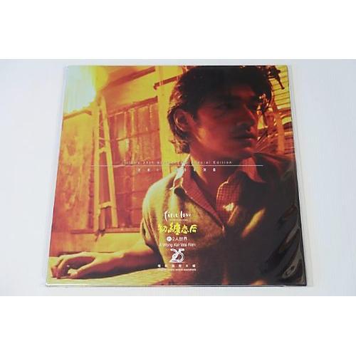 Alliance Wong Kar Wai - First Love: The Litter On The Breeze (Original Soundtrack)