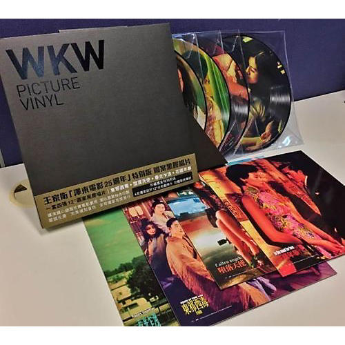 Wong Kar Wai - Picture Vinyl Box Set