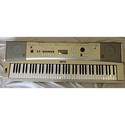 Yamaha YPG225 Digital Piano