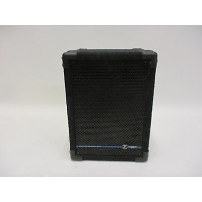 Yorkville YS110 80W Pair Unpowered Speaker