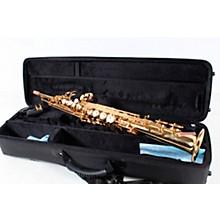 Open BoxYamaha YSS-475II Intermediate Soprano Saxophone