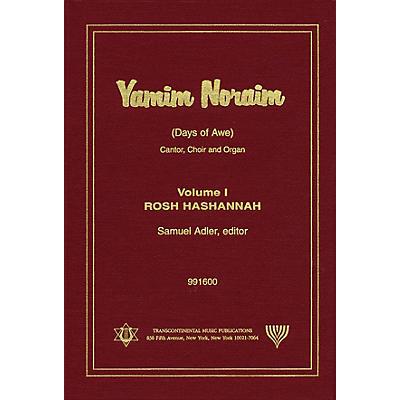 Transcontinental Music Yamim Noraim (Days of Awe) (Volume I: Rosh Hashannah) Transcontinental Music Folios Series
