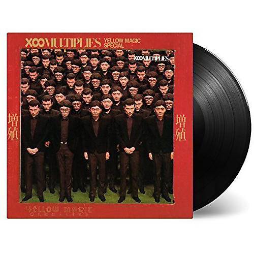 Alliance Yellow Magic Orchestra - X-Multiplies