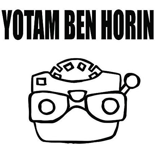 Alliance Yotam Ben Horin - One Week Record