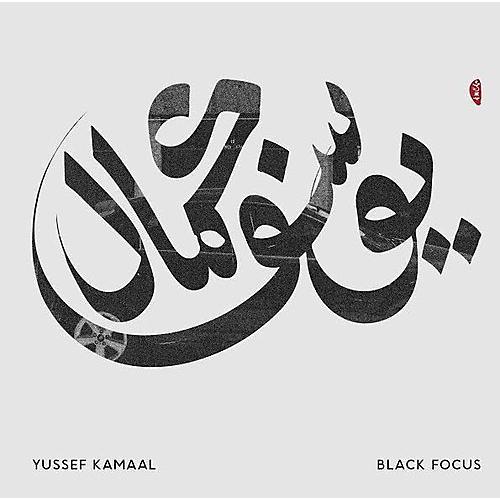 Alliance Yussef Kamaal - Black Focus