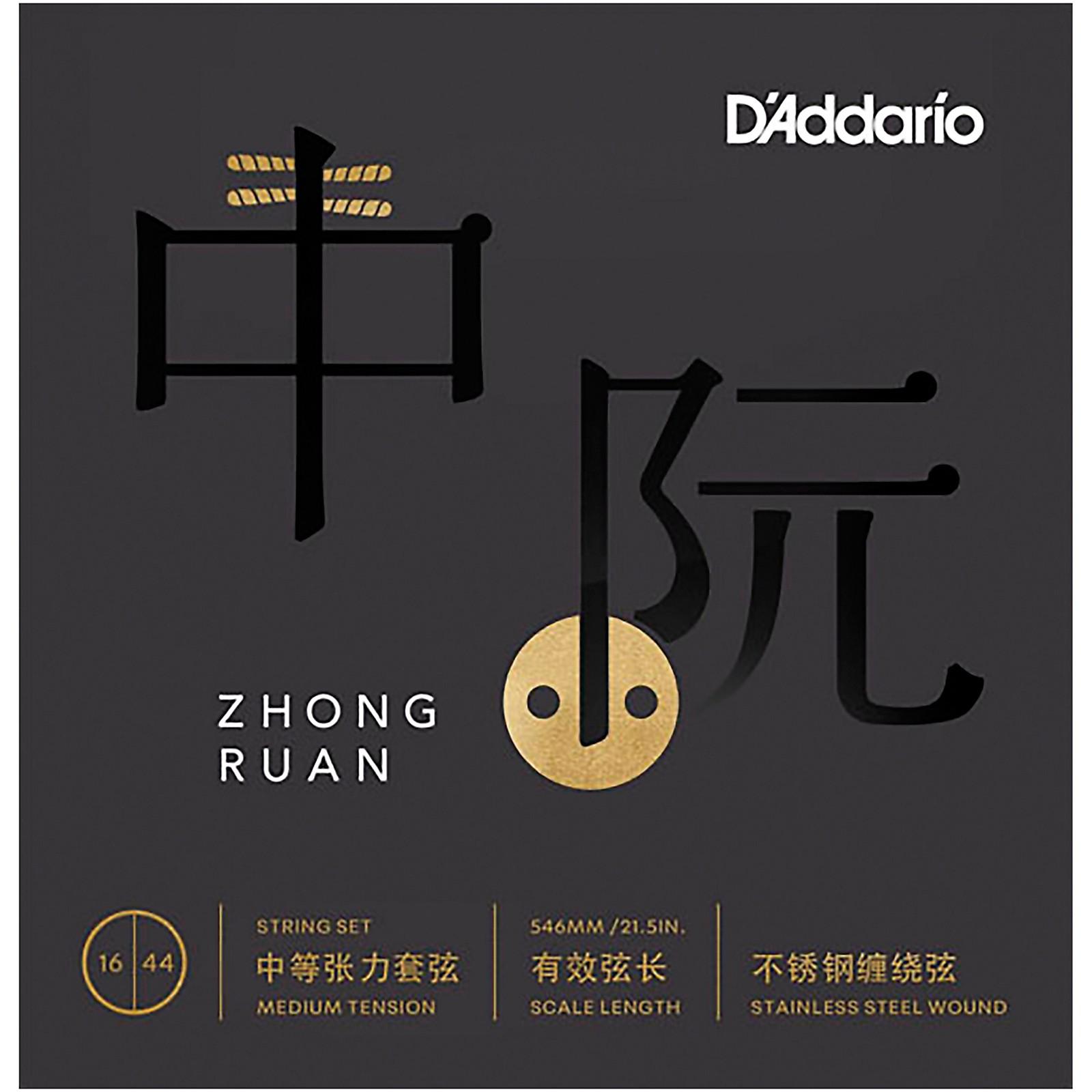 D'Addario Zhongruan Strings, Medium Tension, 16-44