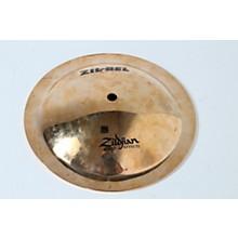 Open BoxZildjian Zil-Bel Cymbal