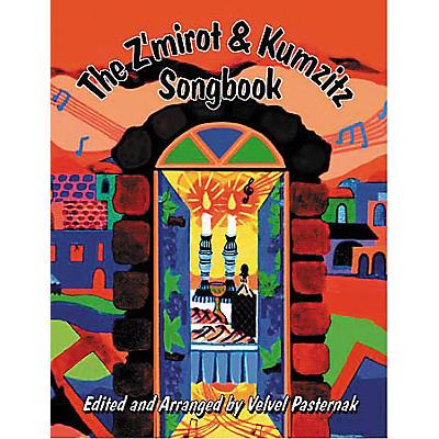 Tara Publications Zmirot And Kumzitz (Songbook)