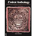 Tara Publications Zmirot Anthology Book thumbnail
