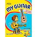 Emedia eMedia My Guitar - Digital Download thumbnail