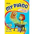 eMedia eMedia My Piano - Digital Download thumbnail
